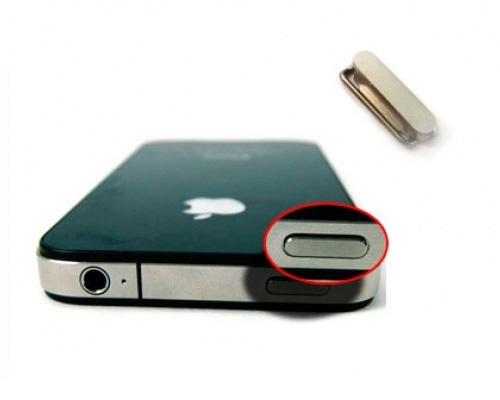 nut-power-iphone4
