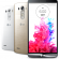 """So sánh: Màn hình LG G3 """"ăn đứt"""" màn hình Samsung Galaxy S5 về mọi mặt"""