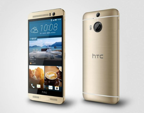 HTC-One-M9-Plus-official-image-7489-3049-1428480068