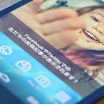 LG G2 ISAI màn hình (2)