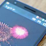 LG G2 ISAI màn hình (3)