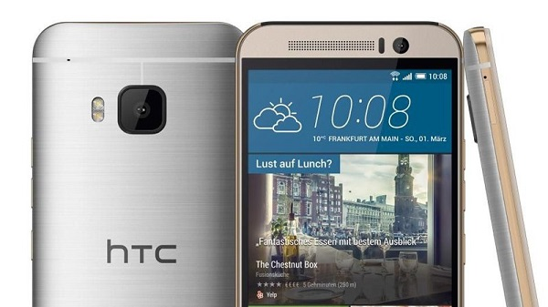 HTC_One_M9_29_3(2)