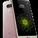 Thay màn hình LG G5 chính hãng giá rẻ nhất tại TPHCM ?