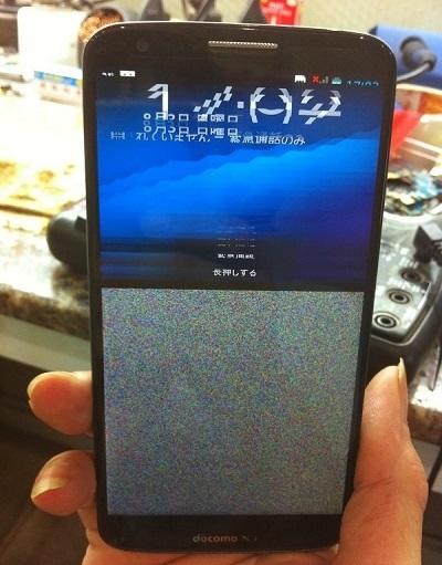 lg-g2-rung-màn-hình