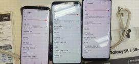 Vén sự thật màn hình Samsung Galaxy S8/ S8 Plus bị lỗi ám đỏ