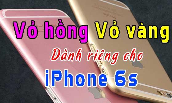 Top 3 lý do biến iPhone 6 thành siêu phẩm hình 2